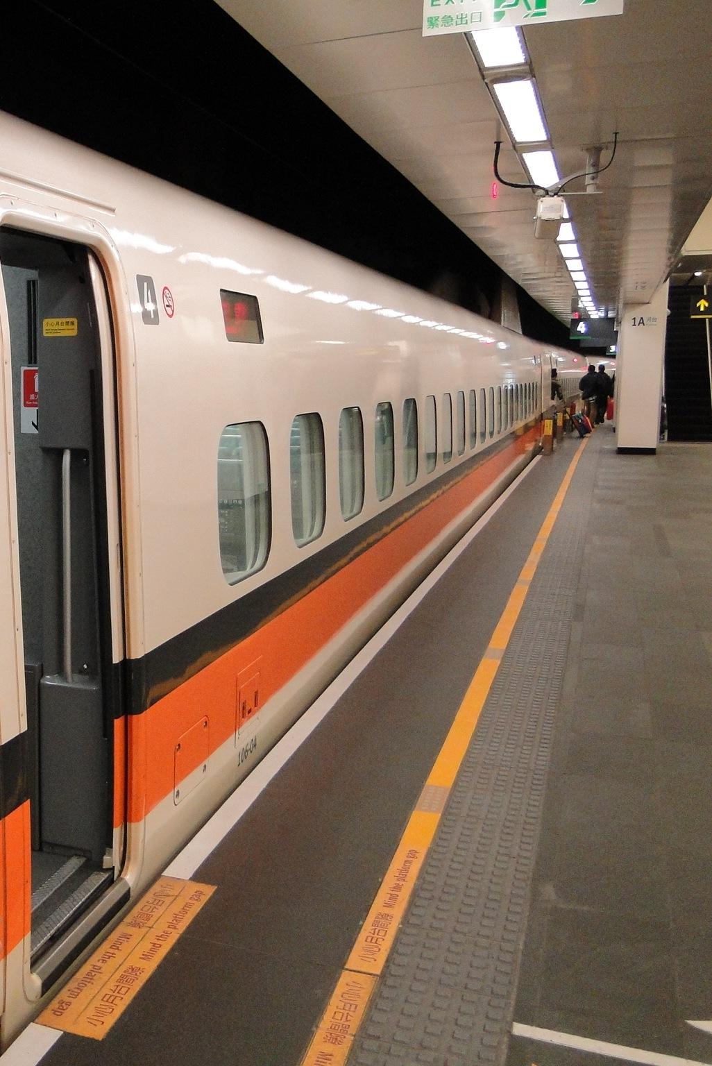點滴旅誌: 2011 臺北,高雄 5 天遊