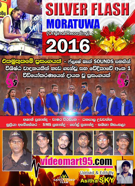 SILVER FLASH LIVE AT MORATUWA 2016-12-23