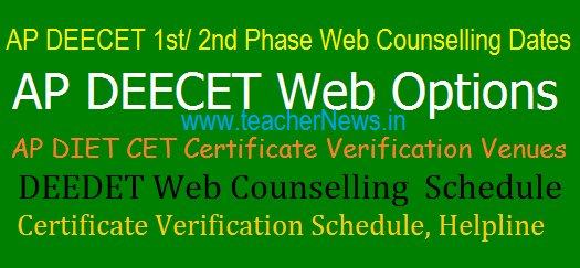 AP DEECET 2017 #1st, #2nd Phase web Counseling for 2nd Phase Schedule ,Certificate verification Dates at deecetap.cgg.gov.in