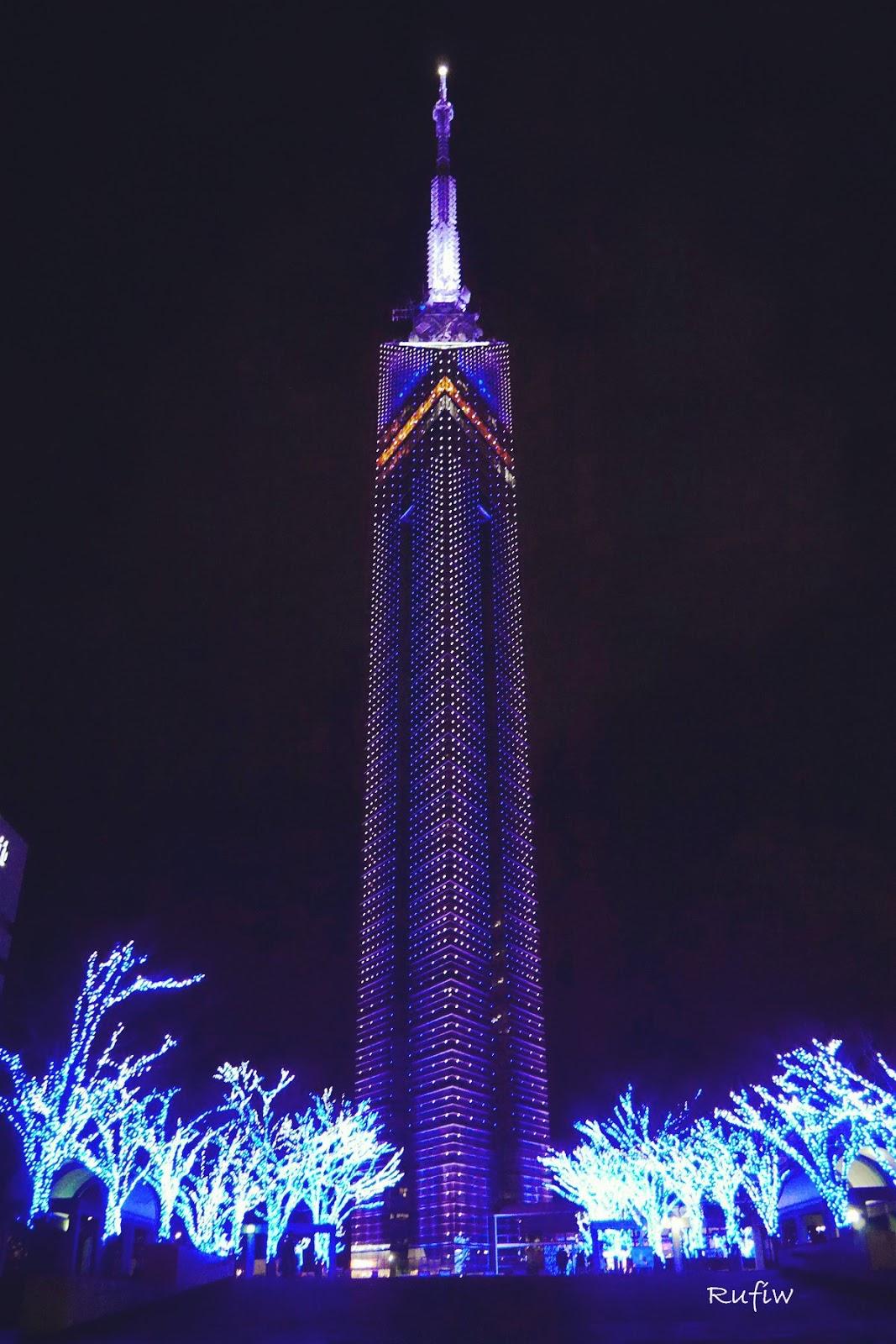 夜景~福岡塔 (福岡タワー)@Rufiw (9467) - 旅行酒吧