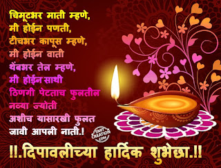 happy-diwali-2018