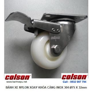 Bánh xe đẩy càng inox có khóa Nylon phi 75 Colson | 2-3356SS-254-BRK4 www.banhxepu.net
