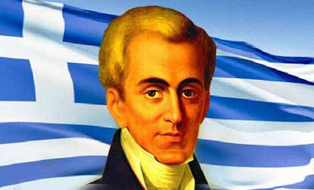 Η περήφανη απάντηση του Καποδίστρια προς τους Βρετανούς: «Με ρωτάτε για τα σύνορα της Ελλάδος, σας απαντώ»