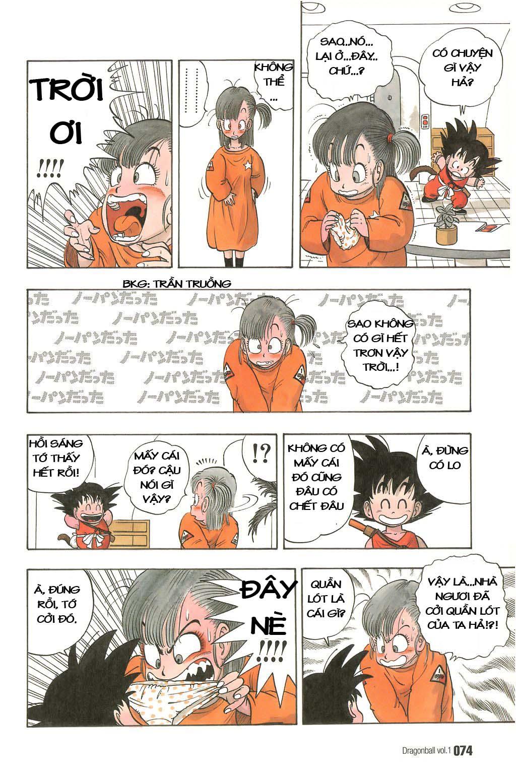 Dragon Ball chap 4 trang 12
