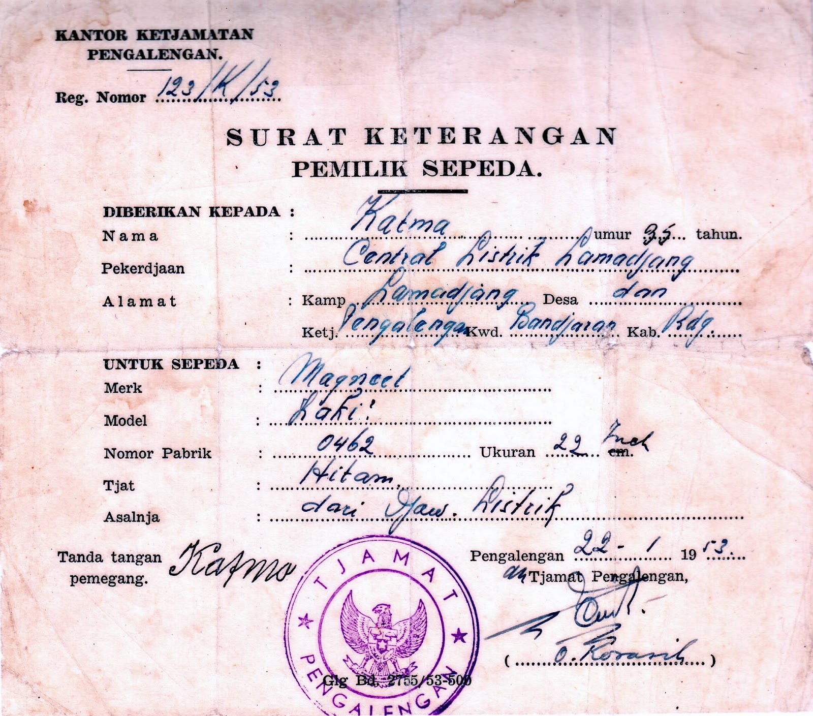Indonesia stamp antique collection peneng sepeda 1946