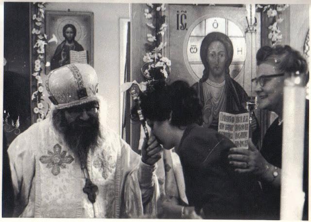 Свт. Іоаннъ, архіеп. Шанхайскій и Санъ Францисскій († 1966 г.): Памятка церковнаго прислужника