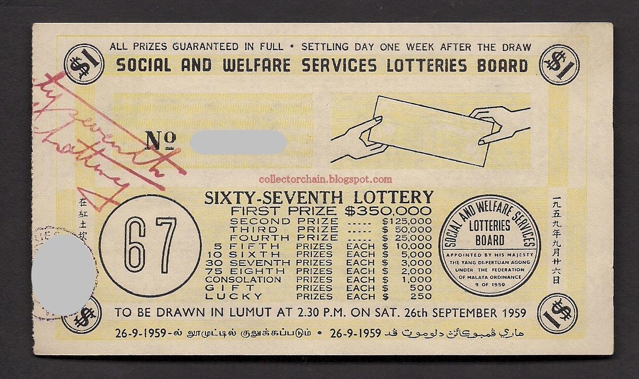 Lotto 1955