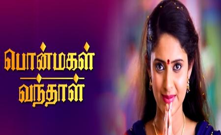 Ponmagal Vanthaal 05-03-2018 Vijay TV Serial