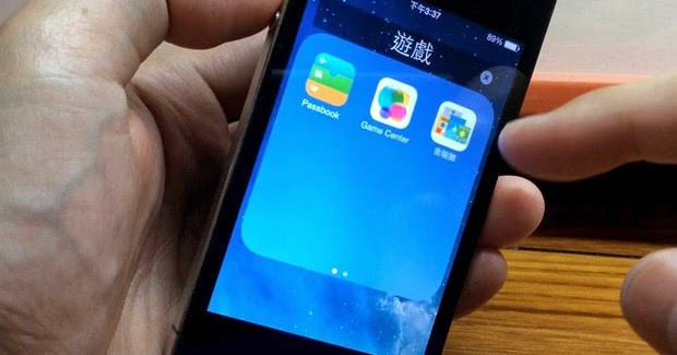 iOS 7 如何隱藏沒用到或不想被看到的系統內建 APP