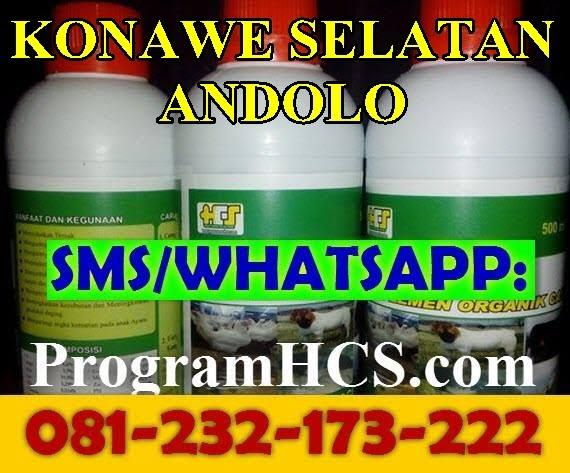 Jual SOC HCS Konawe Selatan Andolo