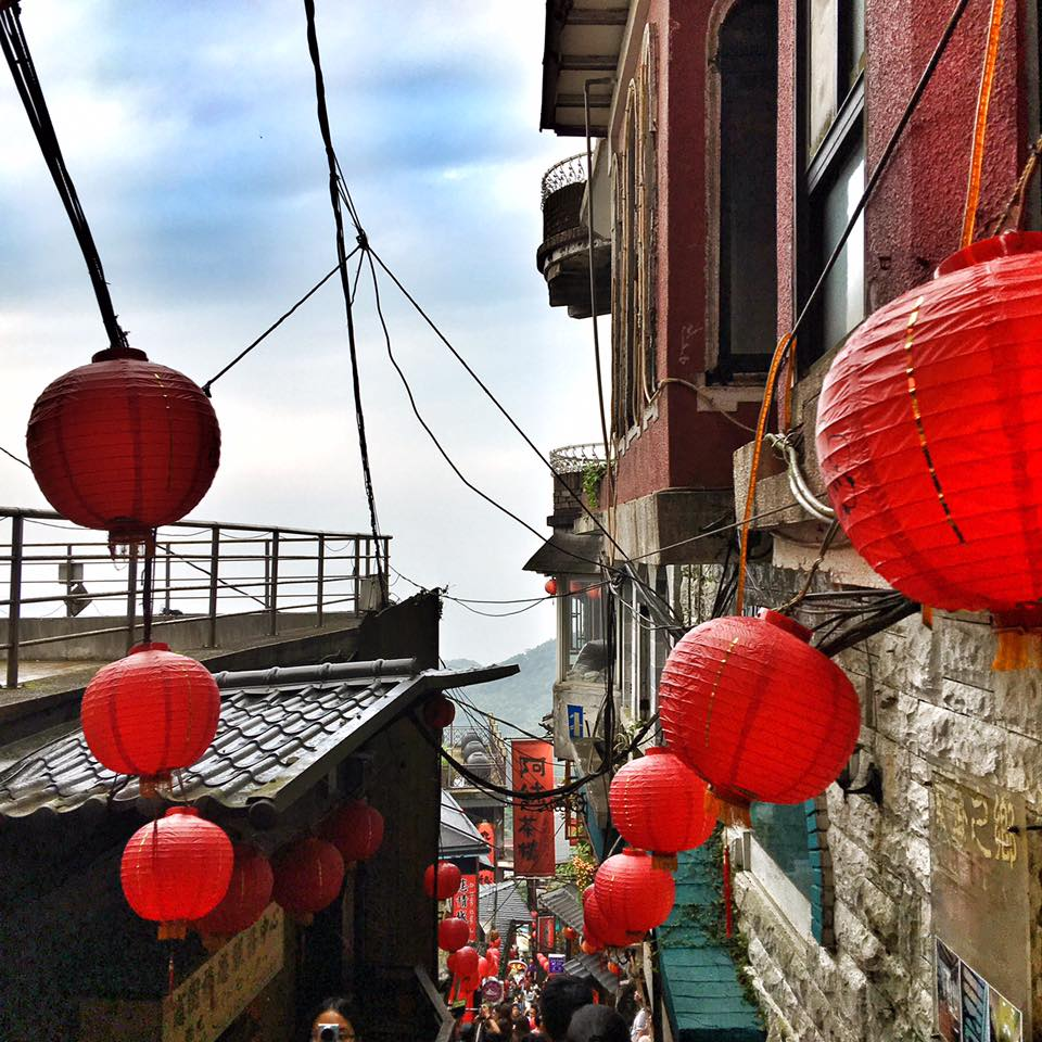 Travel with Crystal- 4 days in Taiwan- View of Jiufen