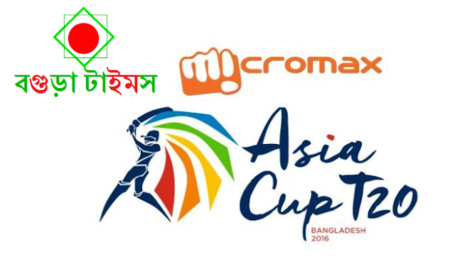 asia Cup Live Cricket T20 2016