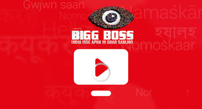Bigg Boss 10 Live Streaming