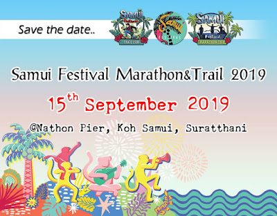 Samui Festival Marathon & Trail 15th September 2019