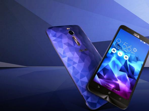 O Zenfone 2 Deluxe da Asus é o smartphone Android com 128 GB da Asus