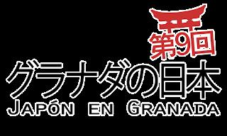 Kyoto se encuentra con Granada este fin de semana