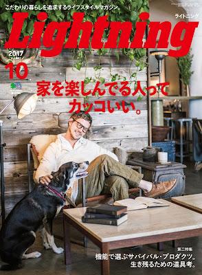Lightning(ライトニング) 2017年10月号 Vol.282 raw zip dl