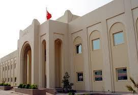أغلبية مجلس النواب البحريني يدعوإلى ضمان أمن سكان ليبرتي ودعم المقاومة الإيرانية ي، الحل الوحيد لديكتاتورية الملالي