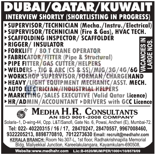 dubai qatar kuwait large job vacancies gulf jobs for malayalees
