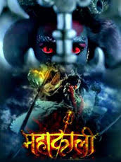 Colors Tv serial Mahakali Ant Hi Aarambh Hai first best TRP and BARC Rating serial this 42th week 2017, tv serial timing, wallpapers, images, pics