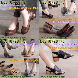 เทรนด์แฟชั่นรองเท้าหนังแท้เพื่อสุขภาพแบบใหม่ล่าสุด