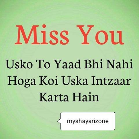 Sad Miss You Shayari Status for Lovers in Hindi