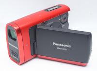 Jual Handycam Panasonic SDR-SW20 bekas