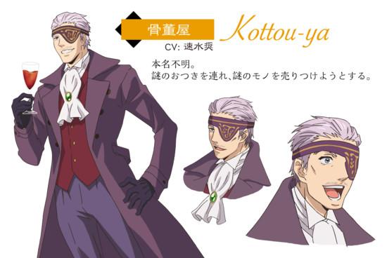 Sho Hayami como Kotto-ya
