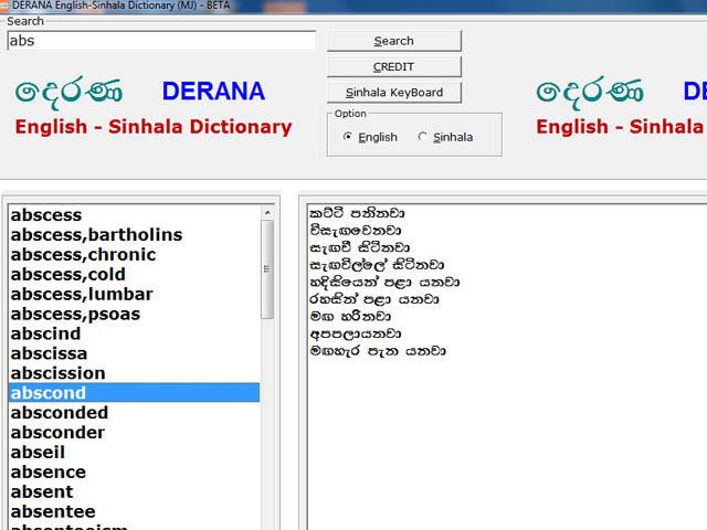 Comfortable Computing: Derana English sinhala Dictionary Free