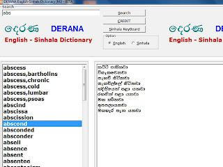 adobe software free download sinhala - YouTube