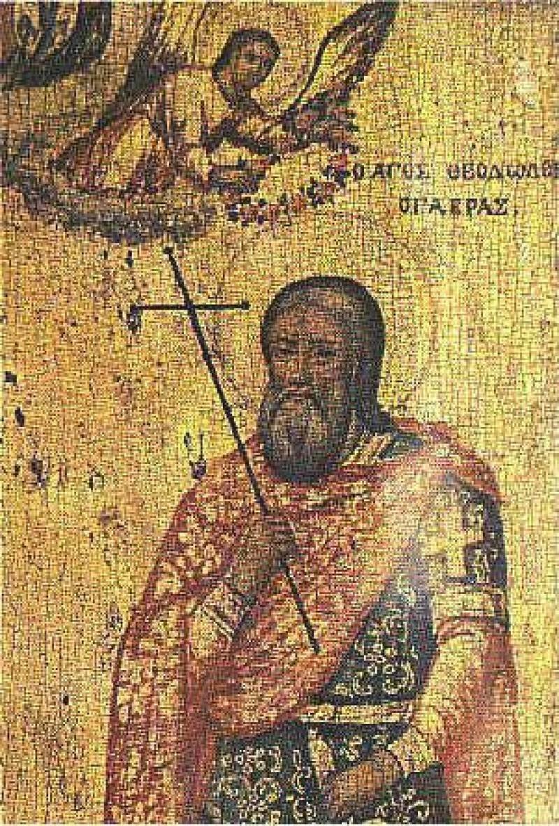 Άγιοι του Πόντου: Άγιος Θεόδωρος ο Μεγαλομάρτυρας ο Γαβράς