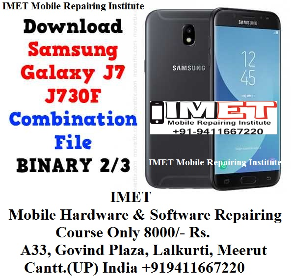 Samsung Binary Download