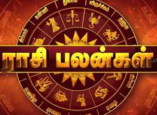 Rasi Palan 25-02-2020 Jaya Tv Horoscope