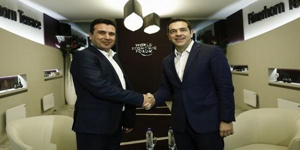 Συνάντηση Τσίπρα – Zaev μετά το Πάσχα μόνο αν...