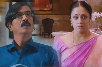 Latest Tamil Movie Comedy Scene || Jyothika || Aarathi || Santhanam || Sneha