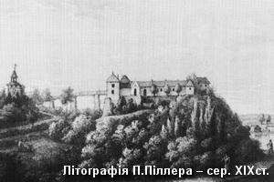 Замок на літографії Піллера сер. XIXст.