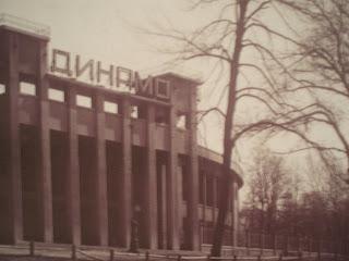 Campo antiguo Dinamo