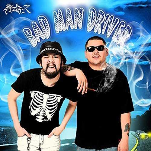 [Single] Theタイマンチーズ – BADMAN DRIVER (2015.06.10/MP3/RAR)