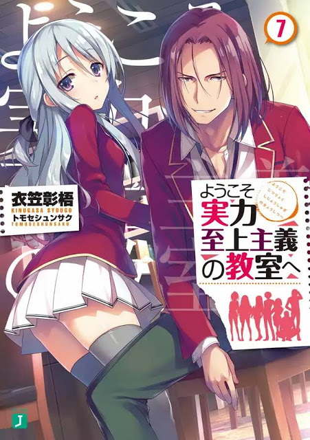 Download Light Novel Classroom of Elite volume 7 bahasa