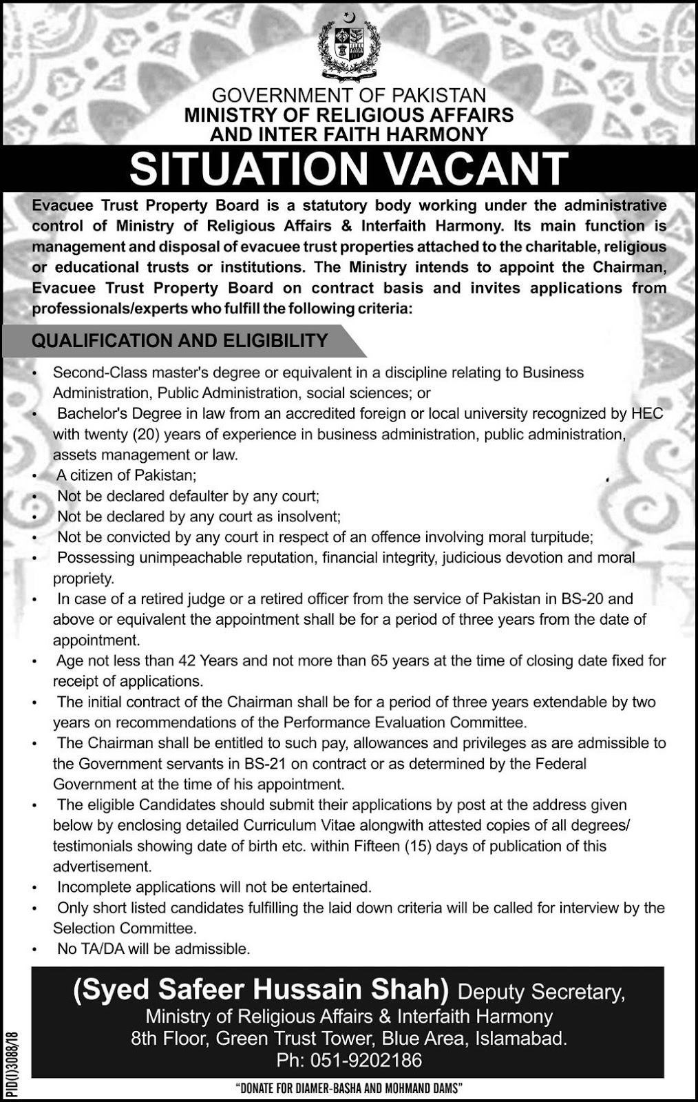Jobs vacancies In Ministry Of Religious Affairs 09 January 2019