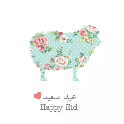 Happy Eid Saeed