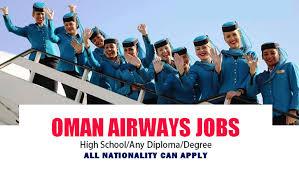 وظائف الشركة العمانية لخدمات الطيران علي الموقع الرسمي www.oas.com