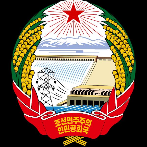Logo Gambar Lambang Simbol Negara Korea Utara PNG JPG ukuran 600 px