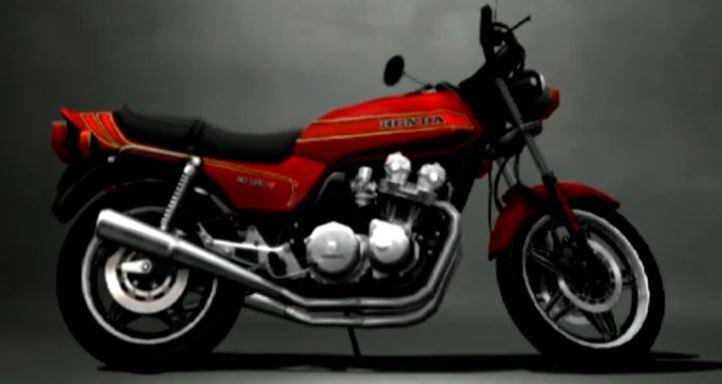 Honda CB750F 1981