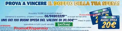 Logo Vinci il doppio della spesa con i prodotti Unilever + TornaSconto