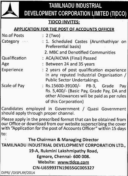 Tamilnadu Industrial Development Corporation Ltd (TIDCO) Recruitments (www.tngovernmentjobs.in)