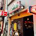 Yokohama Kannai: The Norwegian Bar - Bar Norge (バーノルゲ)