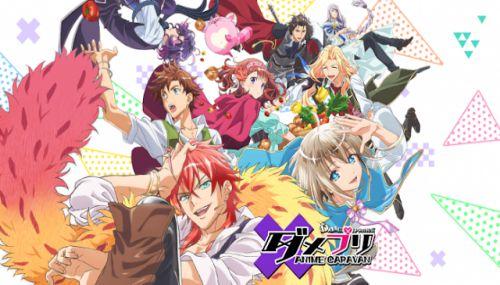 Dame x Prince Anime Caravan,Dame x Prince Anime Caravan Walpaper,Damepri Anime Caravan