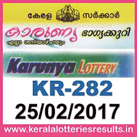 httpwww.keralalotteriesresults.in20170225-kr-282-karunya-lottery-results-today-kerala-lottery-result-image-images-pictures-picture