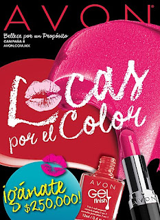 Catalogo virtual  Avon mexico 2016 campaña 8